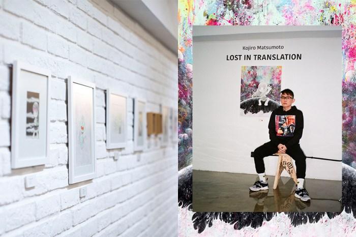 #POPBEE 專訪:你有想過一幅「漫畫」也可以賣上過萬港元嗎?帶你認識村上隆的接班人松本弘二郎