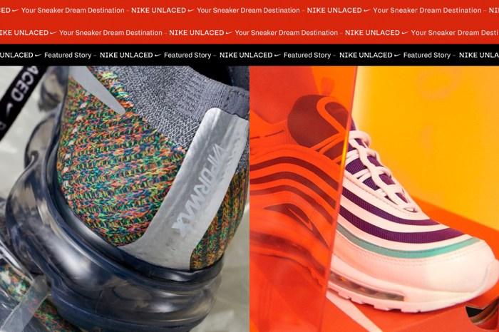 Nike 正式推出女性專屬球鞋網購平台 Unlaced
