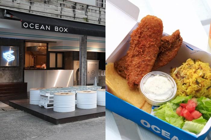 #POPSPOTS in Taipei:台北最時髦的 Fish & Chips 專賣店「Ocean Box」,還沒吃過就落伍了!