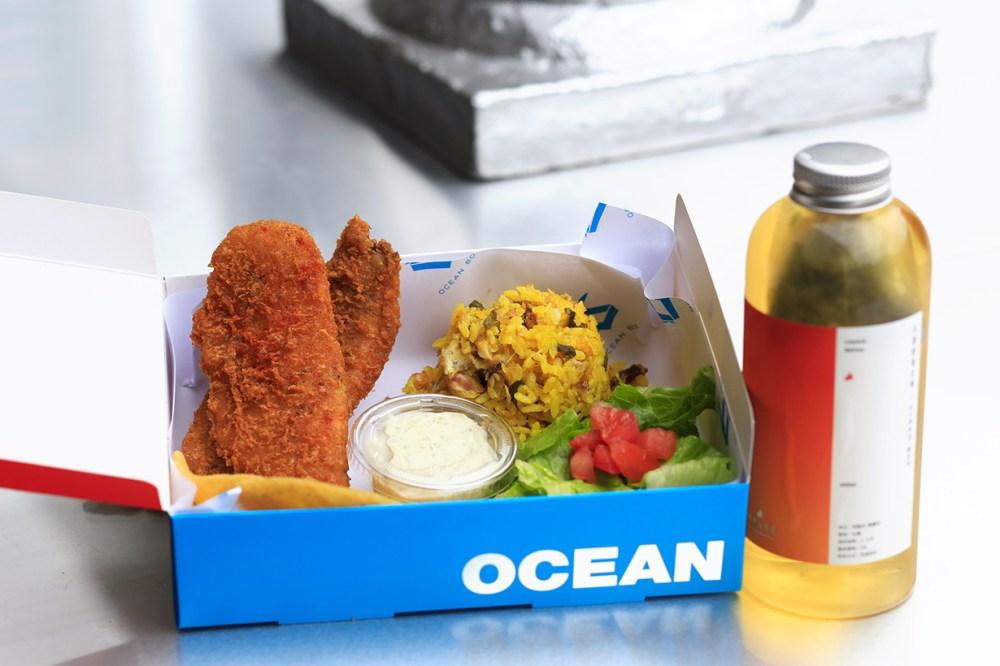 ocean box1