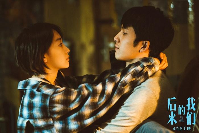 「後來,你學會戀愛了嗎?」《後來的我們》道出你和我也於愛情中嚐過的揪心時刻…