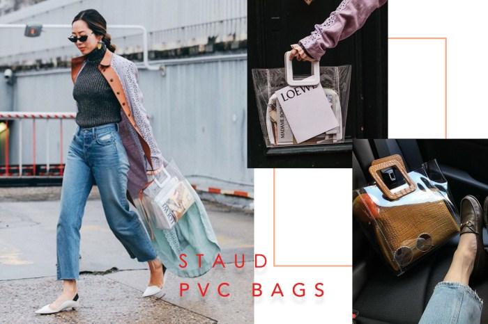 紅遍時裝週街拍及 Instagram 的小眾品牌 PVC 手袋,如今想入手也要排隊加入 Waiting List!