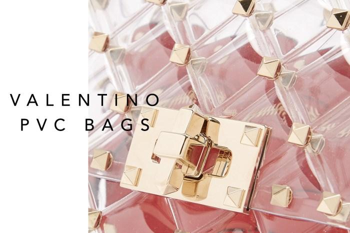 Valentino 經典鍋釘手袋推出新面貌:恐怕它將會成為一眾時尚達人的新寵兒!