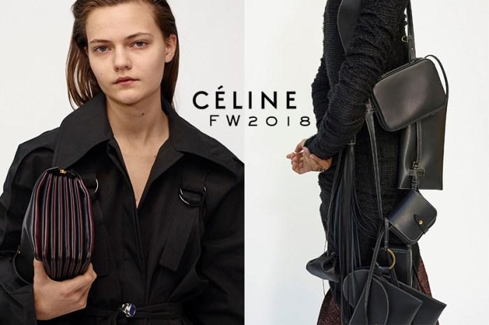 #PFW 獨欠了 Céline 的時裝騷? 2018 冬季系列延續 Phoebe Philo 的簡約美學!