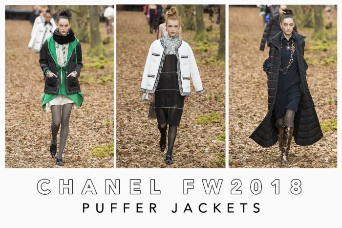即使你不愛羽絨外套,但看到 Chanel 的最新秋冬設計,也必定會心動!