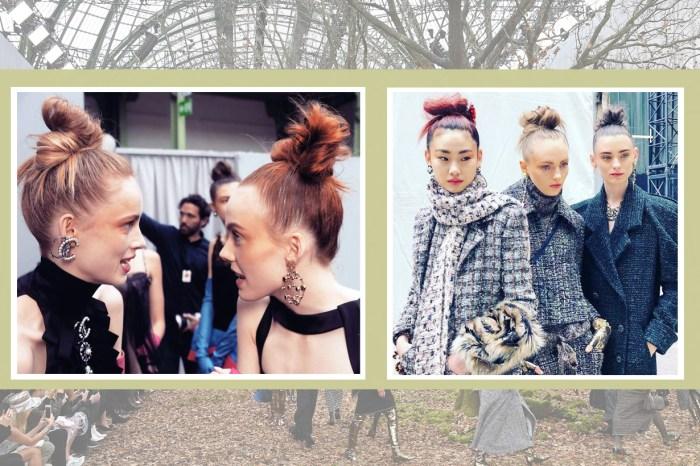 #PFW:走出 Messy Bun 的框架,跟 Chanel 一起趕上這款「留尾髮髻」潮流!