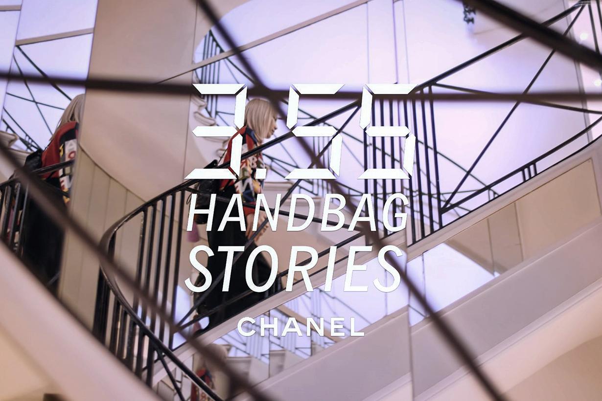 時尚博客 Margaret Zhang 與 Chanel 手袋有這樣的故事