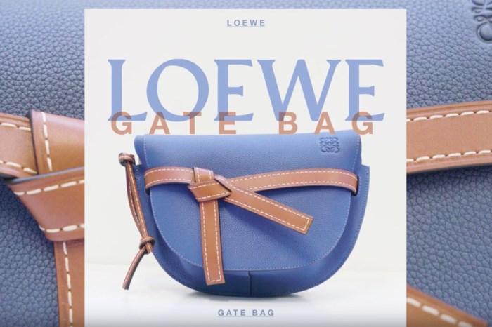 紅爆時裝週場外的 It Bag!開箱 Loewe 最新 Gate Bag 手袋系列