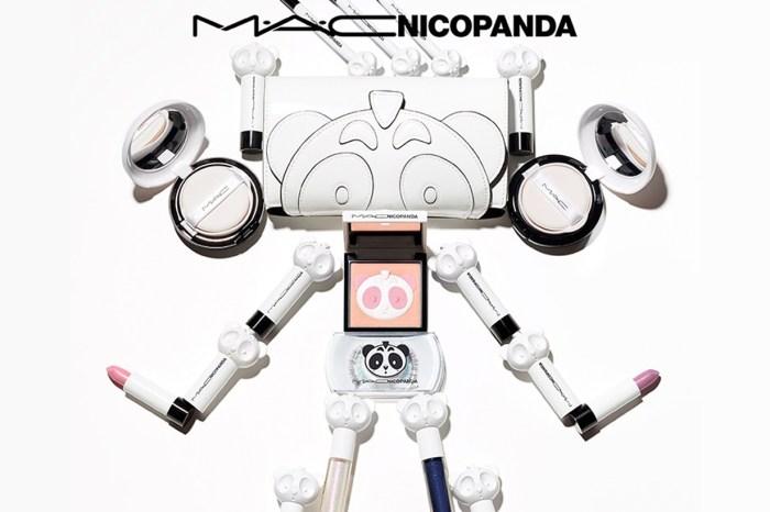 最萌化妝品聯乘 M.A.C x Nicopanda,貓熊造型忍不住讓人多看兩眼!