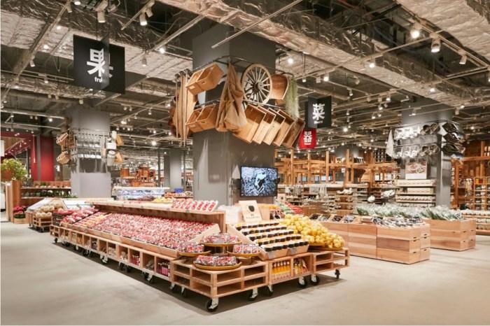 #POPSPOTS in Japan:當無印良品變成超級市場,你就知道在這兒花一整天也不是難事!