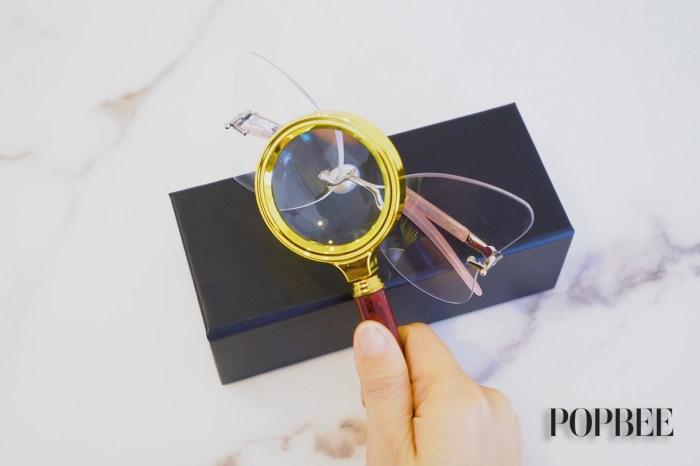 時尚文藝青年都戴什麼眼鏡?開箱 Percy Lau 最新款的「DA DA CHILD || Heart 」眼鏡