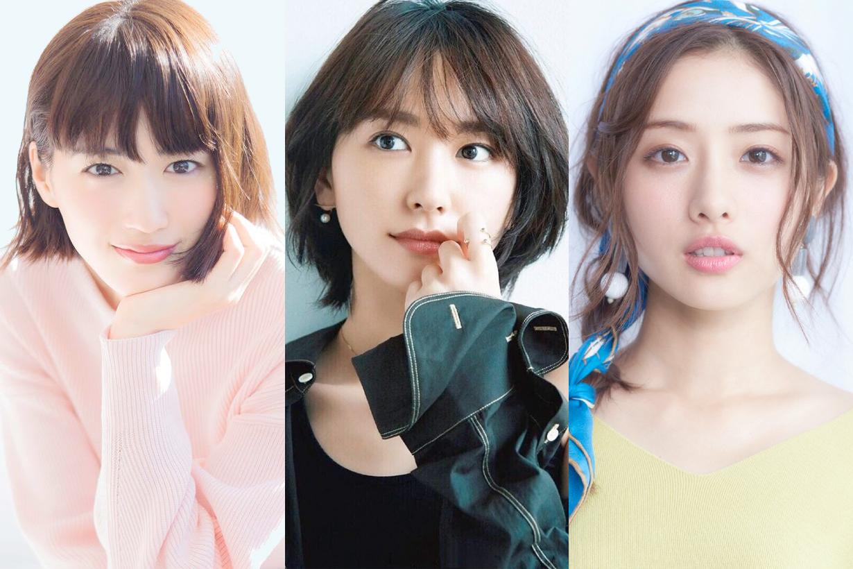 什麼樣個性的女生最受歡迎 參考看看 最想交往的日本女星 排行榜吧