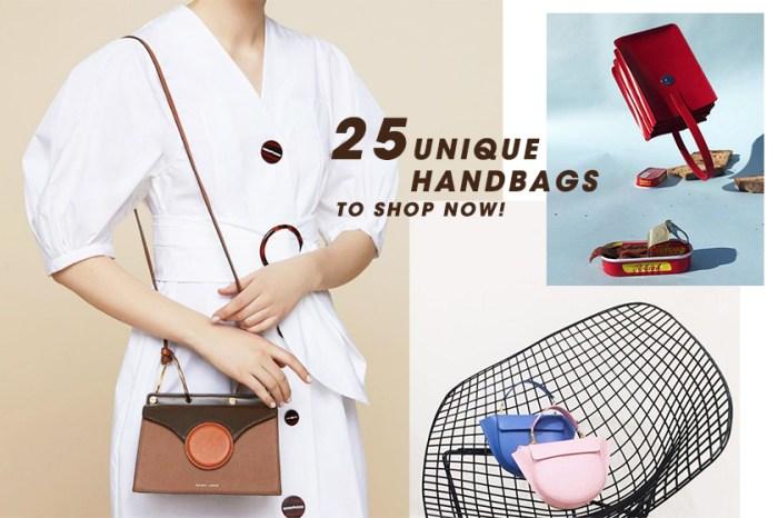 不易撞款的高質設計:一般的包包已經滿足不了你?為你推介新季 25 個另類之選!