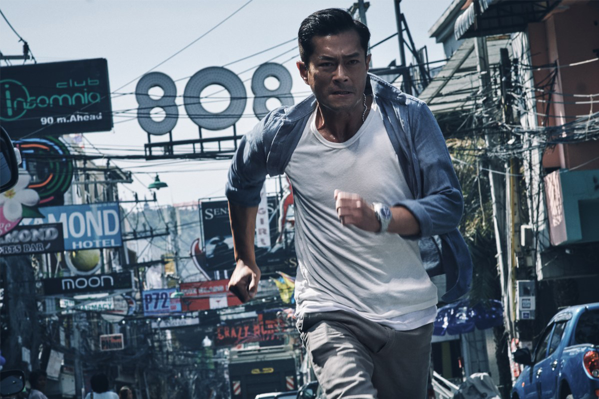 第十二屆亞洲電影大獎得獎名單出爐