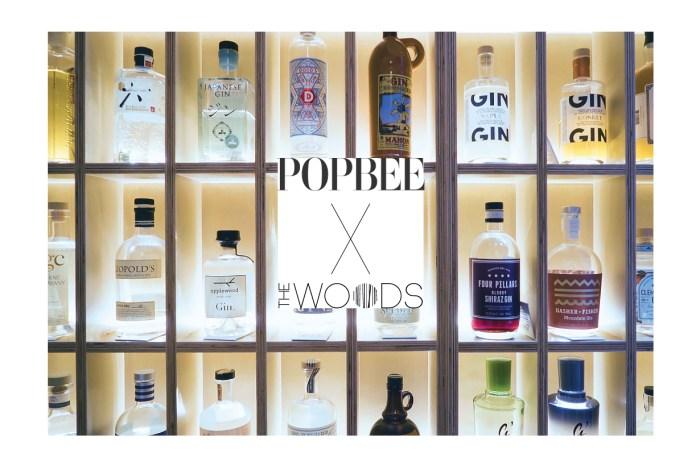 #POPBEEbash :喚醒春天的味蕾 —— 誠邀你參加 The Woods' Annex 品酒工作坊