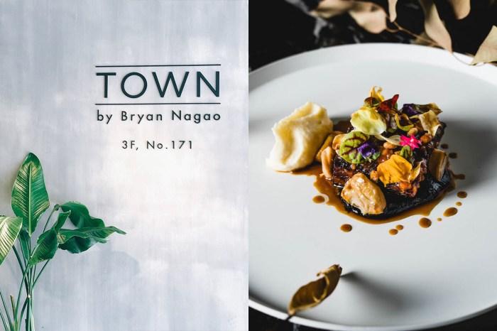 永康圈的時髦新餐廳,快把明星主廚的「TOWN by Bryan Nagao」納入口袋名單!