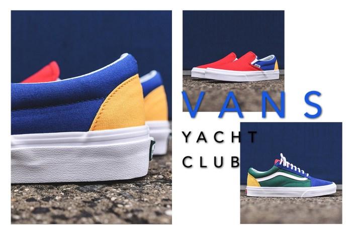 玩味新選擇:Vans 推出 4 色 Color-Blocking 系列球鞋,有燒到你嗎?