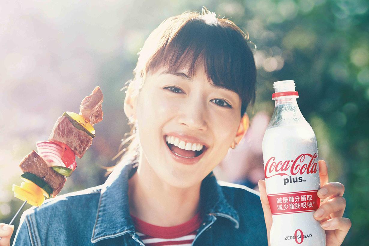 愛美的吃貨女生注意!這款新推出的 Coca-Cola Plus 可以有減肥的作用