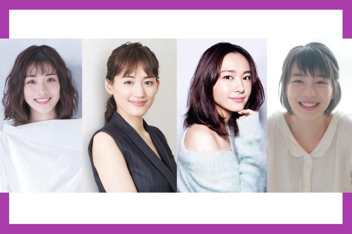 #POPBEE 專題:哪位日本女演員人氣正當紅?最真實的「最有好感 & 最厭惡排行榜」大公開!