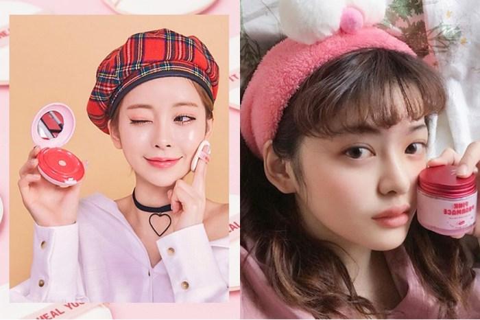 開箱!這個韓國新晉護膚品牌,讓女生都少女心爆發!