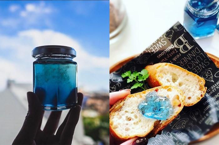 清澈得像海洋,你猜到這款治癒感滿滿的「透明藍色果醬」會是甚麼口味嗎?