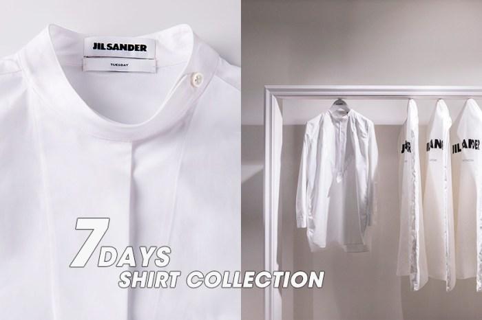 Jil Sander 推出一套 7 件白恤衫:各位注重細節之極簡控,要挑戰穿一星期的白恤衫嗎?
