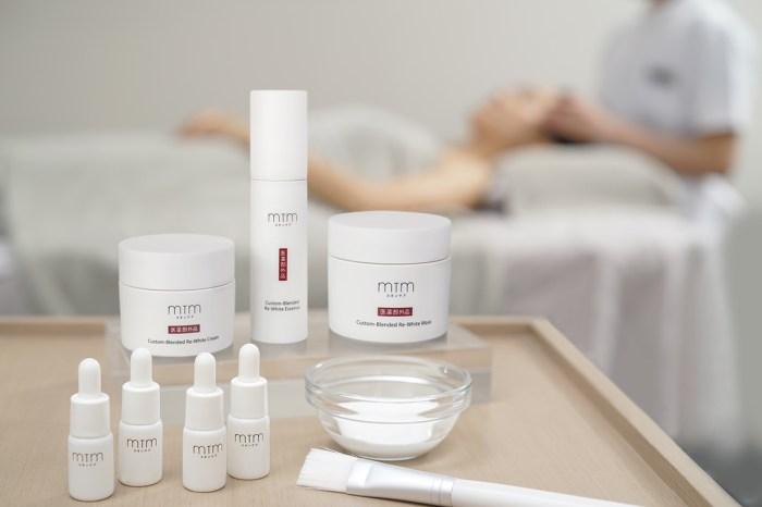 讓肌膚自然散發光芒的第一步:MTM 度身訂制美白 Treatment