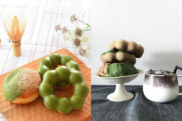 加入日本傳統甜品的冬甩!京都祇園辻利 x Mister Donut 聯手推出宇治抹茶系列