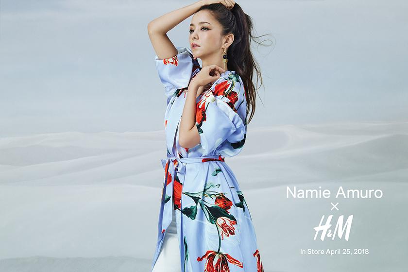 H&M 推出以安室奈美惠  namie amuro 為靈感的系列