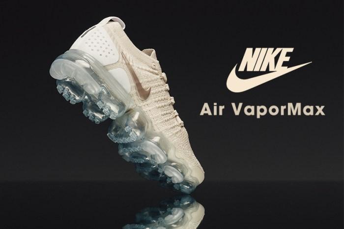 每次均瞬間售罄的人氣鞋款:Nike Air VaporMax Flyknit 2.0  推出米白 x 金配色!