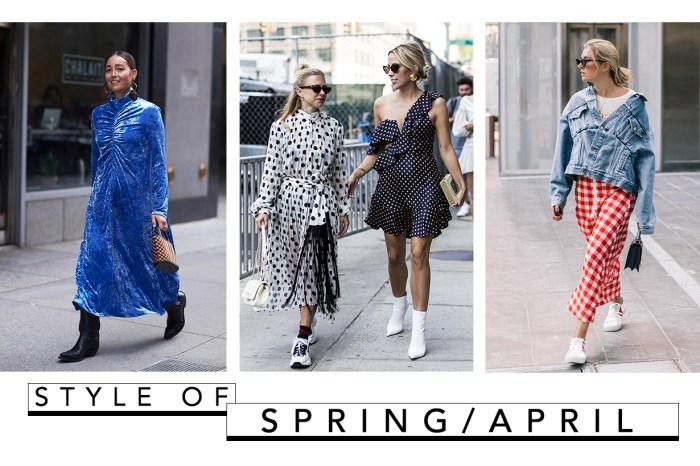 春日穿搭靈感﹐足夠你熬過春夏間的過度期!