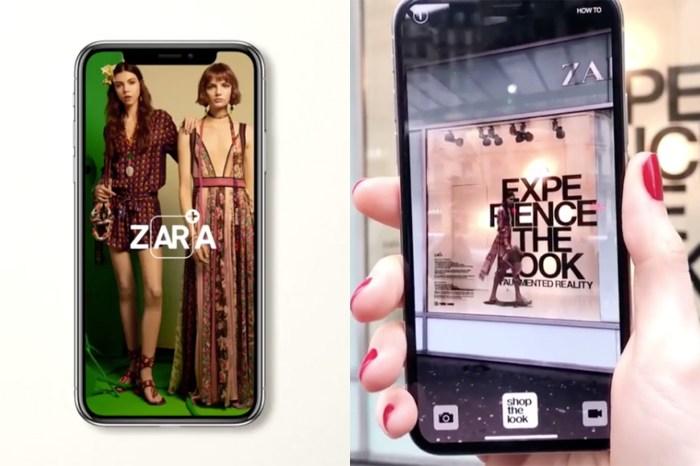 Zara 推出最新手機應用程式,大玩 AR 技術