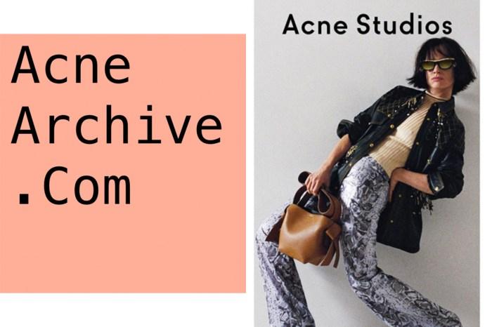 Acne Studios 將推出限時大割價網站!大部分都是價錢可口的精選經典款式!