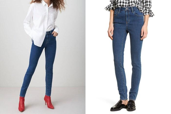 偷偷告訴你:請條超顯瘦的牛仔褲現正減價中,索價不過港幣 $400!