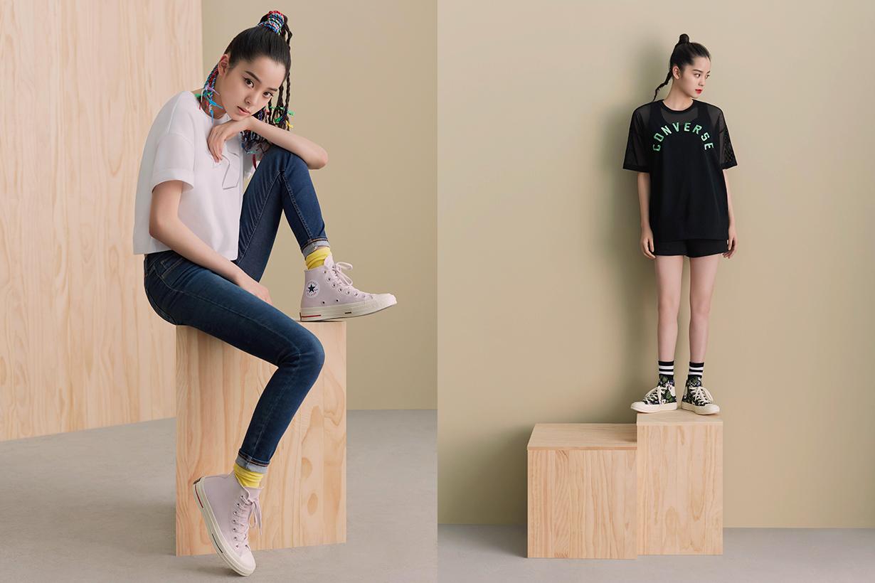 歐陽娜娜 ouyang-nana_sneakers-style-converse-chuck-70