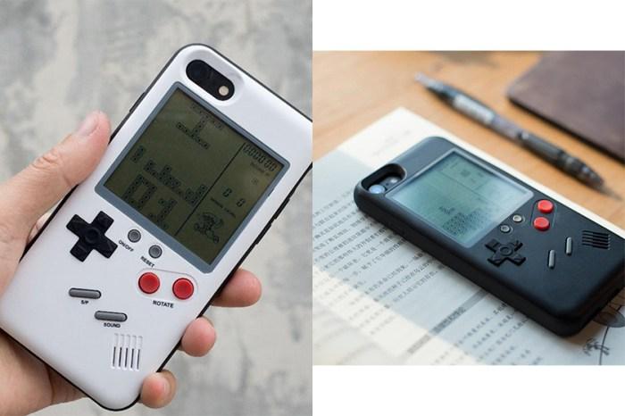 真正「玩味」的手機殼,復古迷不能錯過這個把電話變 Game Boy 的機會!