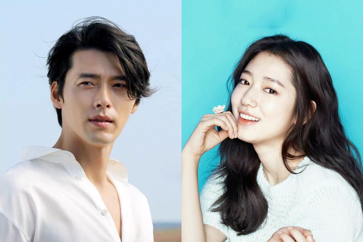 hyunbin park shin hye tvn korean drama