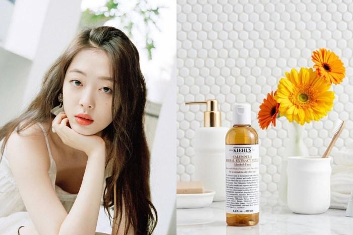 韓國女生用 Kiehl's 金盞花爽膚水有特別技巧,現在不藏私完全公開!