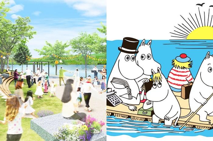 帶你進入北歐童話世界-日本「姆明主題公園 metsä」確定 2019 年正式開幕!