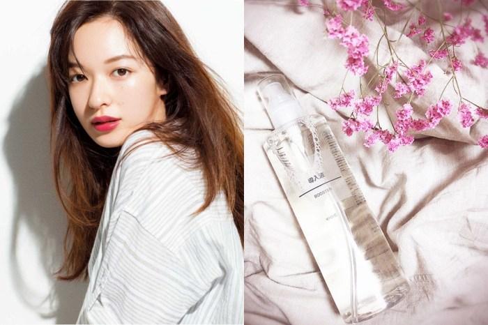 要準備搶購的節奏!無印良品最新推出的這款護膚品,讓日本女生都為之瘋狂!