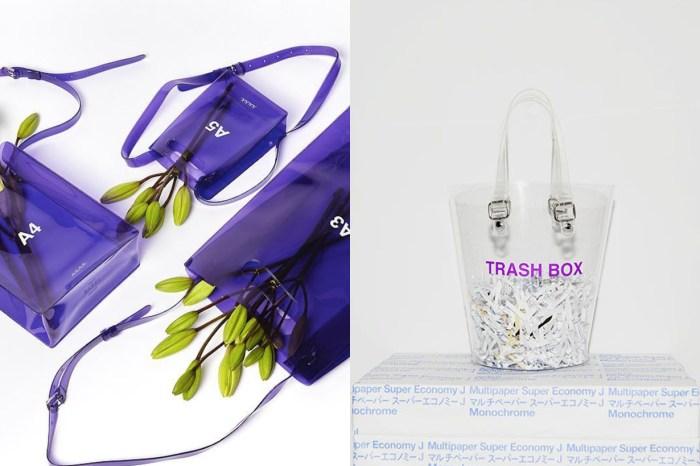 BEAUTY&YOUTH 引進了玩心十足的小眾品牌,絕不撞包的 PVC 手袋令人心動!