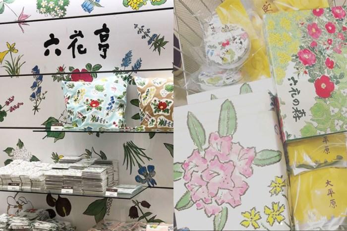 POPSPOT in Toyko : 北海道人氣伴手禮店六花亭,於東京 Ginza Six 開設期間限定店!