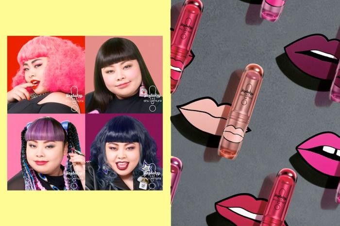 請來渡邊直美示範就是升火,shu uemura x Yazbukey 再度攜手推出 16 色限量唇膏!