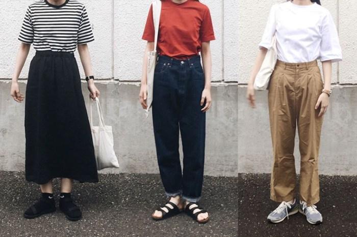 這位日本女生教你如何重覆穿搭夏日基本衣物,也不會令人生厭
