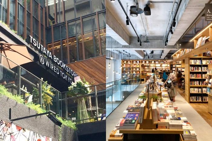 #POPSPOTS in Taiwan:全球最美書店 Tsutaya 來台中了,超過 300 坪空間還有沖繩和牛餐廳進駐!