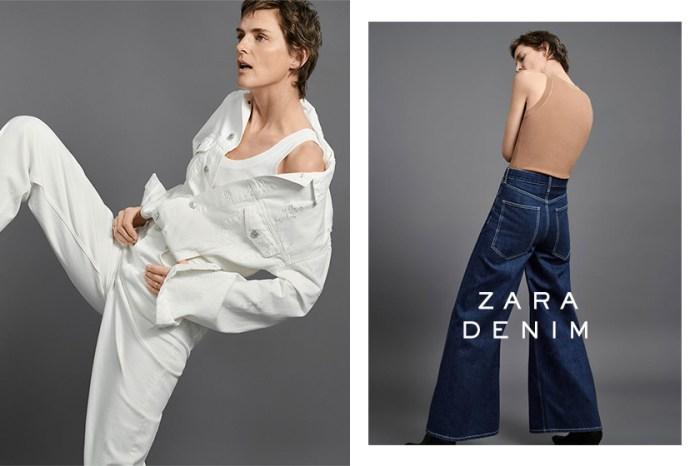 可長駐你衣櫃一輩子的經典款:無論你是 20、30、40 或 50 歲,Zara 這個牛仔系列都可滿足你!