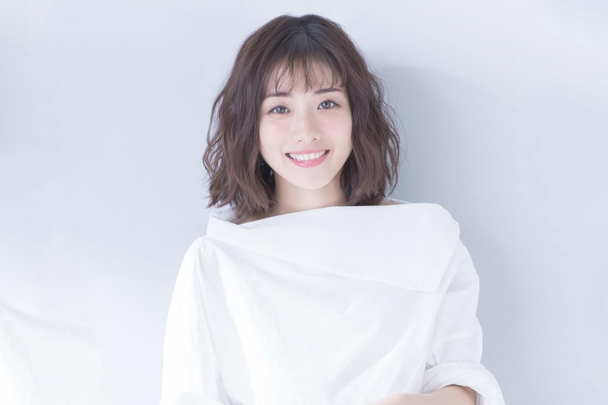 Satomi Ishihara Yamashita Tomohisa Gossip japan celebrities