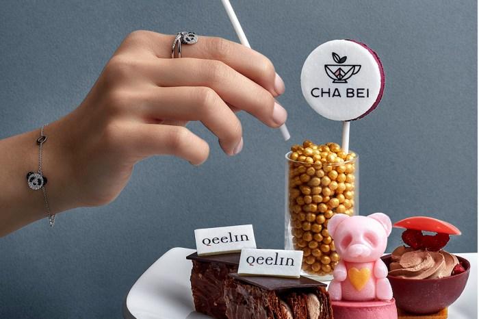 最可愛的下午茶點!去澳門試人氣餐廳 Cha Bei x Qeelin 的限定 Tea Set 吧