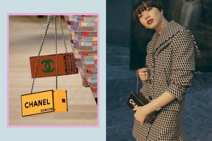 現在最具話題 It Bag 不再是 PVC,而是 Chanel 這顆 10 萬的貨櫃包!