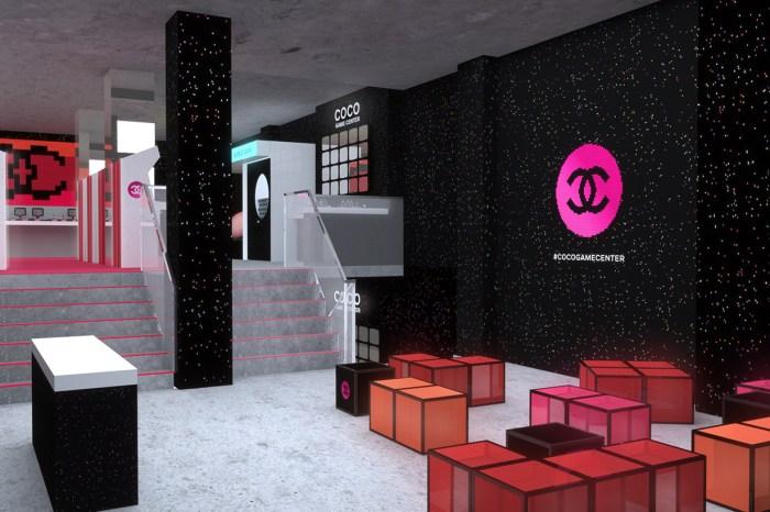 Coco Game Center 要來香港了!想去的就要預約